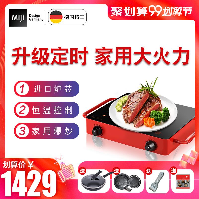 米技电陶炉Miji home D3家用爆炒德国原装进口炉芯定时煮茶大功率