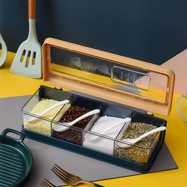 调料盒家用厨房用品用具收纳盒调味罐味精糖盐罐调料罐子组合套装