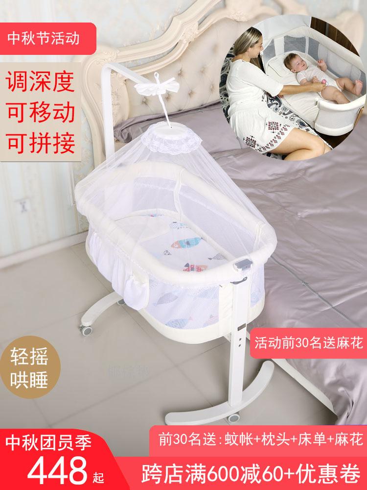 婴儿床拼接大床可调节高度移动摇床新生儿小户型月子中心便携木床