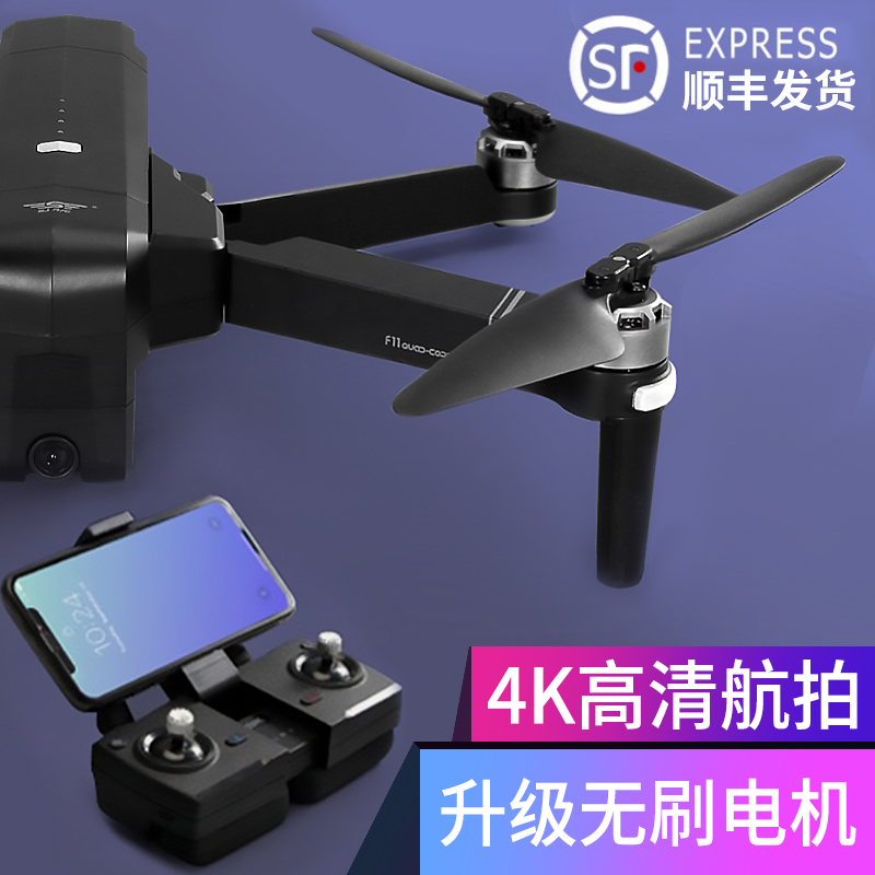 [智宸祺玩具专营店电动,亚博备用网址飞机]GPS无人机4K高清四轴专业航拍飞行月销量1件仅售799元