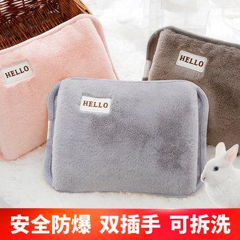 防爆热水袋充电式暖水袋