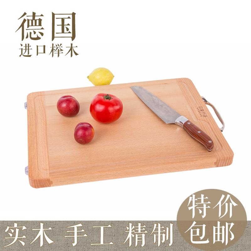 櫸木菜板實木砧板 廚房案板切菜板 長方形木質抗菌粘板菜板