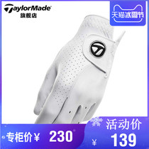 TaylorMade TaylorMade Golf Gloves Mens sheepskin Gloves men Practice Gloves Single