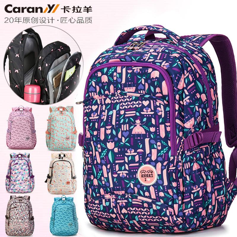 caran·y卡拉羊中学生女韩版双肩包