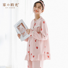 Baby clothes in autumn, winter, inside and outside pure cotton pajamas for postpartum pregnant women nursing clothes in November, spring and autumn maternity warm home clothes