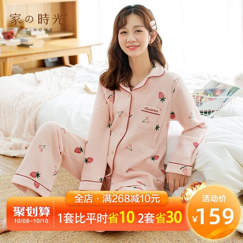 孕妇秋冬季月子服纯棉出院睡衣(用119元券)