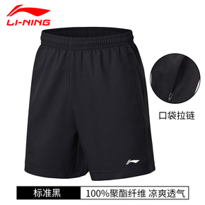 李宁短裤男五分裤夏季冰丝速干宽松休闲训练健身裤男跑步运动裤子