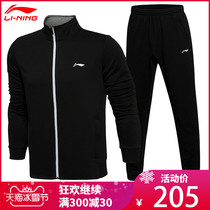 Li Ning Sports set men 2018 fall new sportswear sports clothing running clothes casual sportswear two-piece set