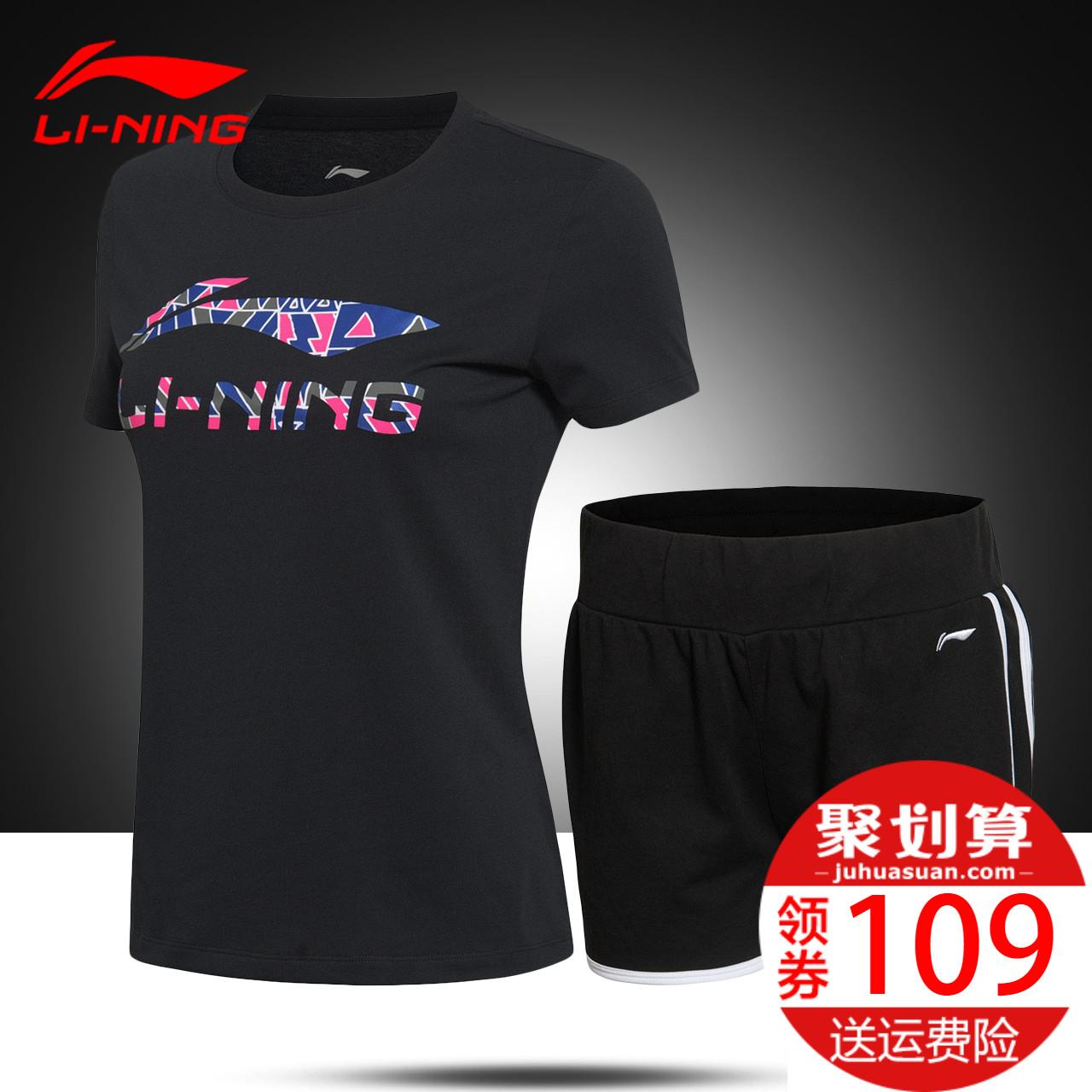 李宁运动套装女2018夏季新款跑步服运动服短袖T恤运动短裤两件套
