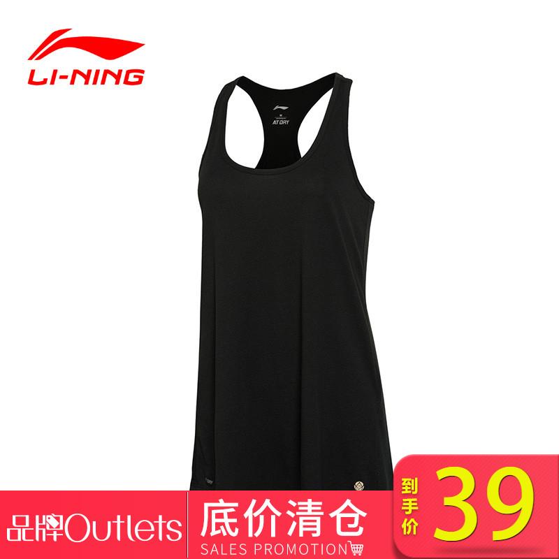 李宁背心女装夏季新款女士训练系列速干休闲运动无袖T恤背心女
