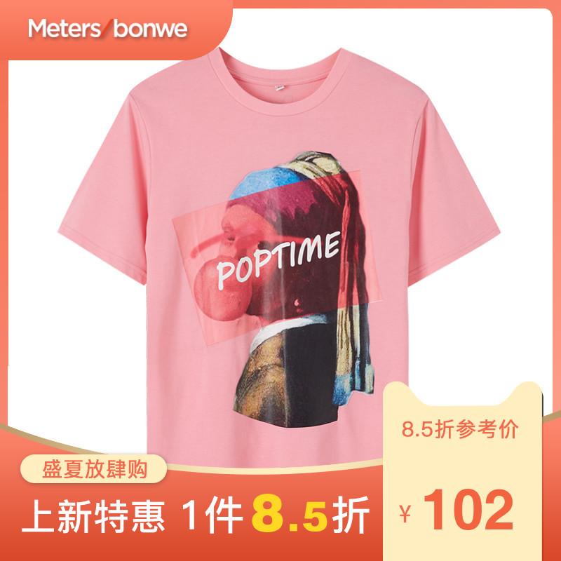 美特斯邦威短袖t恤女2020新款夏季潮流女照片印多方案短袖T