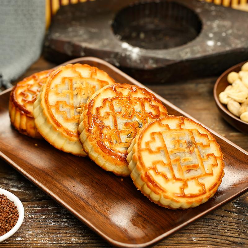 天禄食品京式月饼酥皮多口味椒盐五仁苏子传统手工15个满37包邮