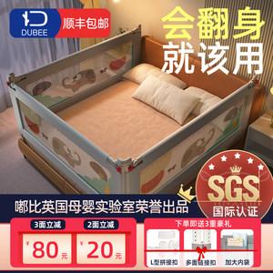 床围栏婴儿防摔儿童防护床上防掉三面组合安全宝宝床边床护栏挡板