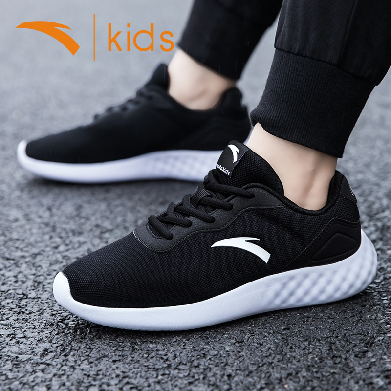 Anta children's shoes boys' sports shoes children's breathable shoes men's 2020 summer new school boys' tennis shoes spring