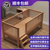 定制实木儿童床拼接大床带护栏单人男孩加宽婴儿宝宝床边小床榉木