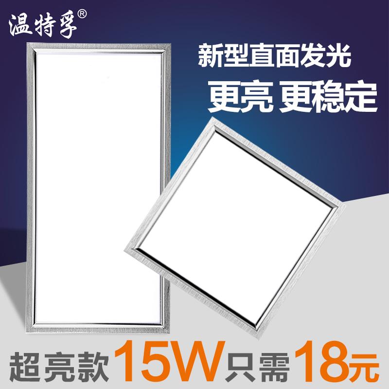 Температура специальный доверие интеграции потолок led квартира свет кухня ванная комната панель свет алюминий пряжка доска встроенный 30*30*60