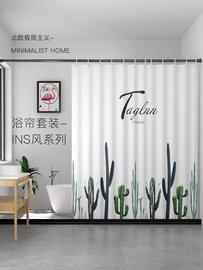 浴帘磁条套装免打孔浴室洗澡间防水布淋浴卫生间隔断帘挂帘门帘子