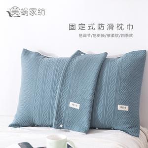 纯棉枕巾防滑不脱落一对装纯棉高档欧式全棉家用纱布盖巾枕头巾