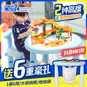 领10元券购买欢乐客多功能积木桌益智儿童宝宝玩具男孩女孩子1-2-3-6周岁