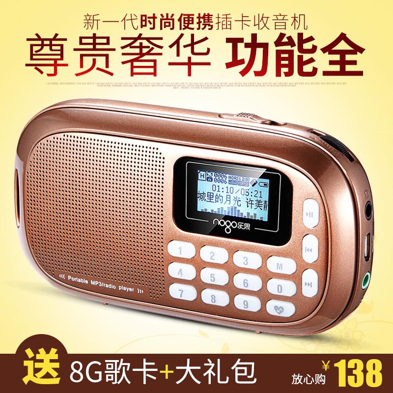 乐果Q16便携式插卡小音箱数码迷你音响老人音乐播放器老年收音机唱戏机听戏机跟屁虫音响mp3外放充电随身听