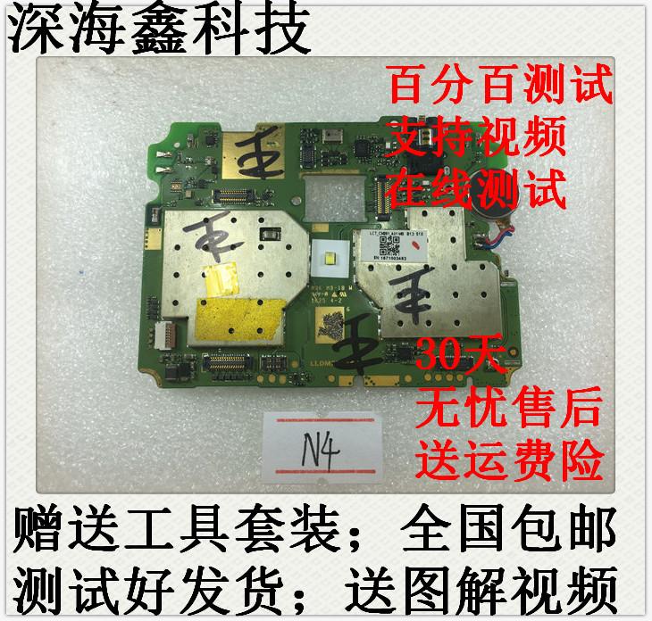 适用 360/n4/1503-a01/主板/内置大板/n4/手机主板/n4/测试好发货