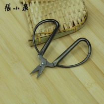 Zhang Xiaoquan alloy nail Shears NS-9 stainless steel nail knife scissors cut nail toenails