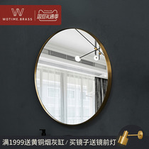Brass wall-mounted mirror fitting mirror bathroom makeup round mirror sticker wall Toilet Xuan-guan decorative mirror Gold