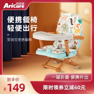 宝宝餐椅便携式儿童餐椅可折叠外出家用吃饭餐桌椅婴儿座椅子矮款