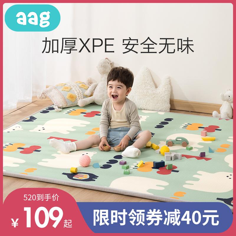 aag宝宝爬行垫加厚xpe环保婴儿无味垫子儿童地垫客厅家用爬爬垫