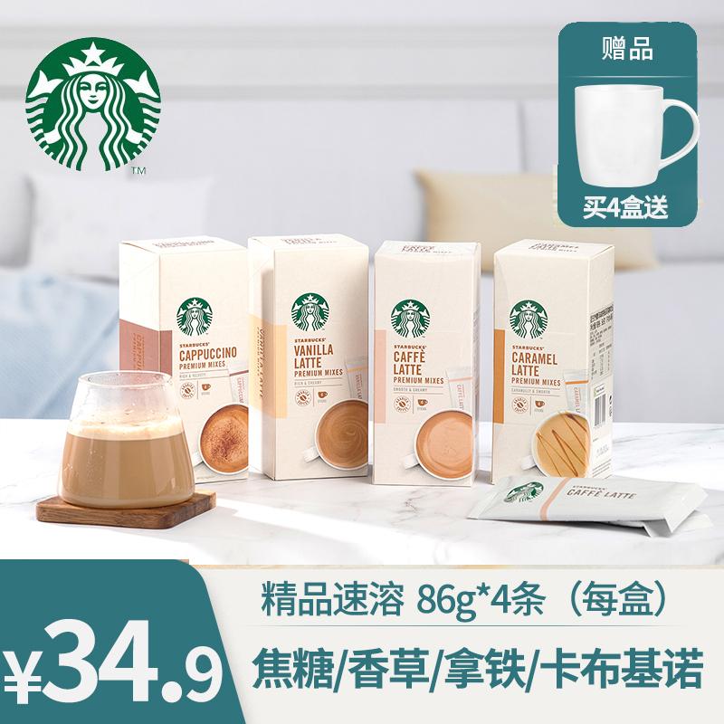 Коллекции на тему Starbucks Артикул 581006444189
