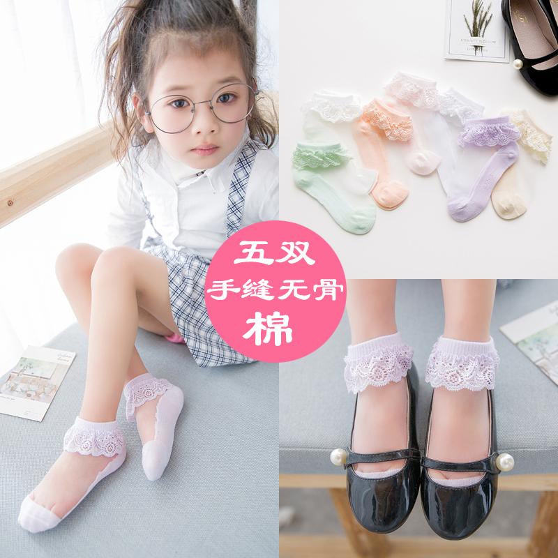 儿童水晶袜夏季薄款女童玻璃丝袜宝宝公主蕾丝花边袜棉婴儿短袜子 - 封面