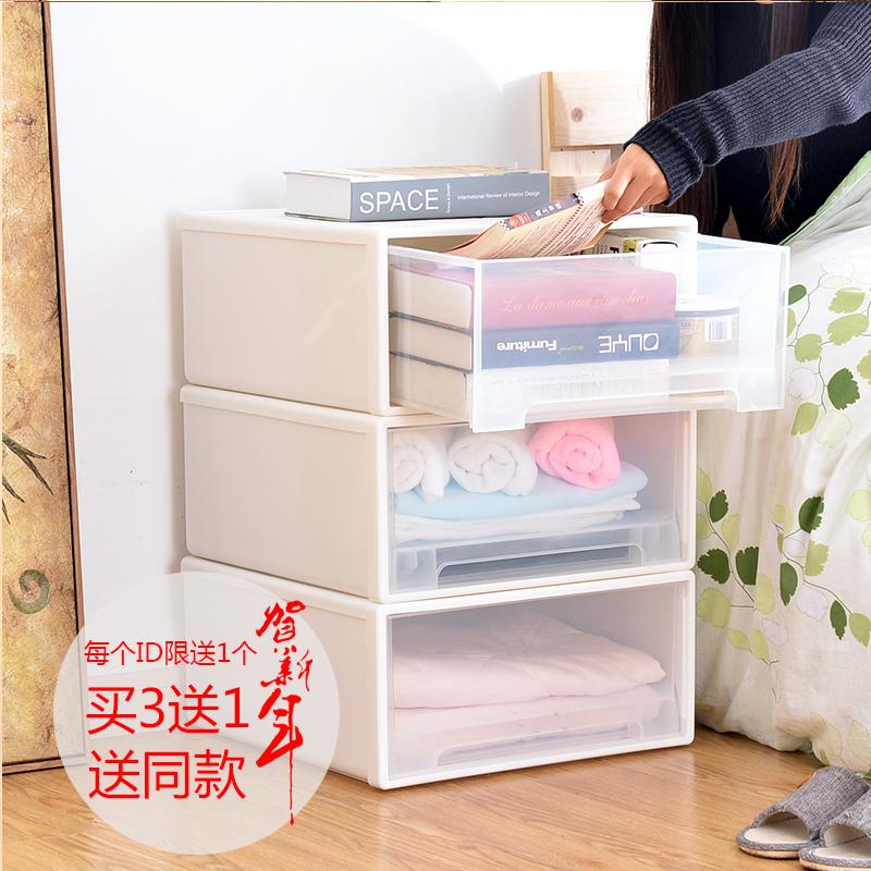 久梨沙塑料收納箱抽屜式收納櫃塑料抽屜櫃寶寶衣櫃衣物整理箱儲物