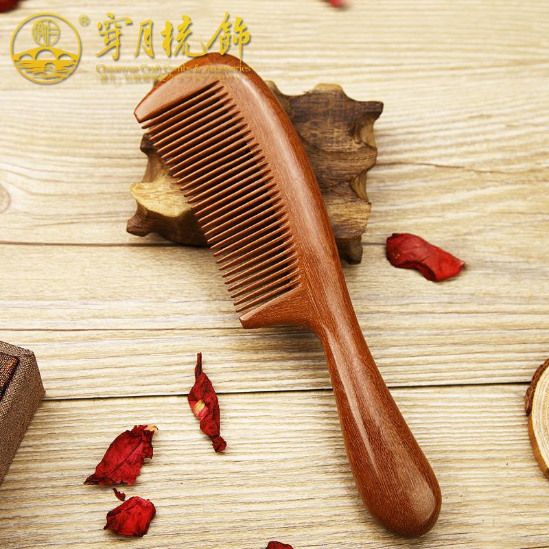 穿月 天然红檀木梳子卷发梳直发按摩木质头细齿刻字送女神