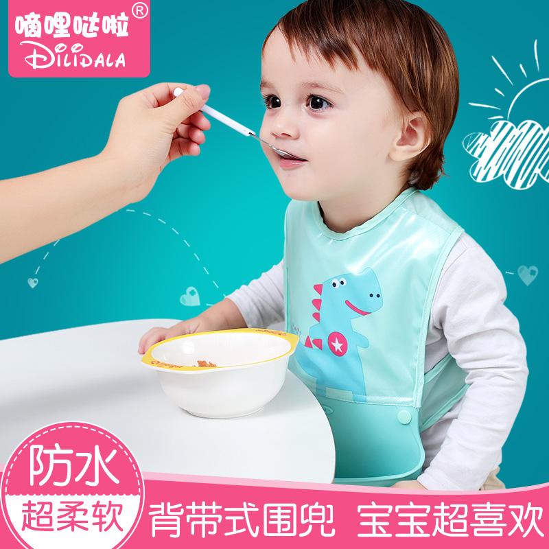 Детские Употребление сибирского сиропа детские Супер мягкий водонепроницаемый Детский нагрудник на младенца Корм для риса