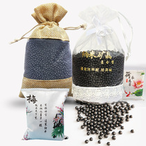 Remove formaldehyde activated carbon new house bamboo charcoal bag deodorization Home decoration strong type adsorption formaldehyde purifying air