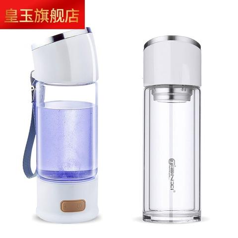 5TX富氢水素水杯智能电解水素杯便携养生杯子+双层玻璃水杯套装