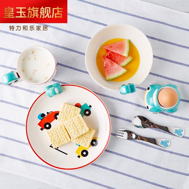 8TLHL 家用餐具套装碗盘家用马克杯餐盘儿童餐具 特力屋