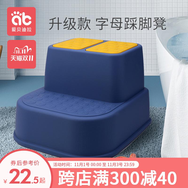儿童垫脚凳宝宝踩脚凳子小板凳洗手台阶洗脸脚踩凳防滑脚踏凳站凳