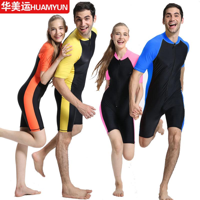 男女短袖五分女连体冲浪水母衣泳裤10-09新券
