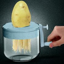 厨房用品多功能切菜神器土豆丝切丝器家用擦丝刨丝土豆片切片神器