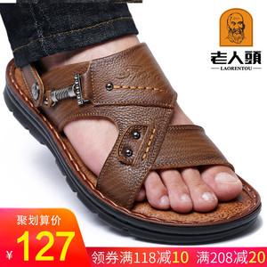 领20元券购买老人头男2019夏季新款牛皮沙滩鞋