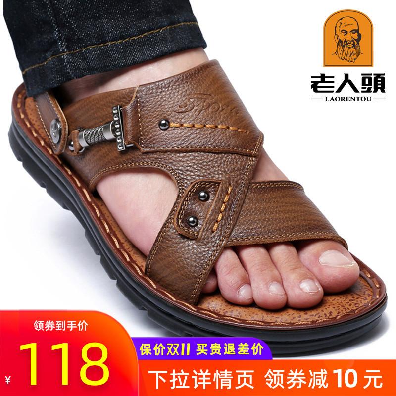 老人头凉鞋男2021夏季新款牛皮休闲沙滩鞋真皮厚底防滑中年凉拖鞋