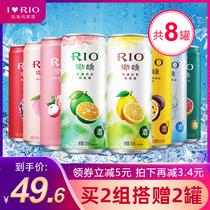 RIO锐澳鸡尾酒微醺8口味330ml8罐果茶新趣萌檬红茶乐橘乌龙正品