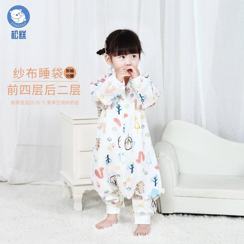 婴儿睡袋春秋夏天空调薄款网红棉纱布分腿幼宝童防踢被神器四季用