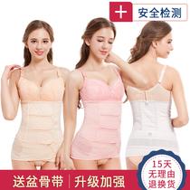 孕妇内裤怀孕期抗菌透气莫代尔裤头夏大码产后纯人棉孕妇托腹内裤