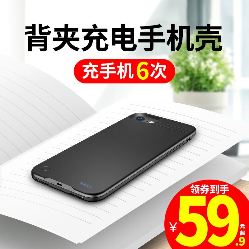 苹果背夹充电宝iphone7电池适用于6s一体充11Pro无线磁吸X超薄小巧便携大容量8p专用12Max背夹式XS充电手机壳