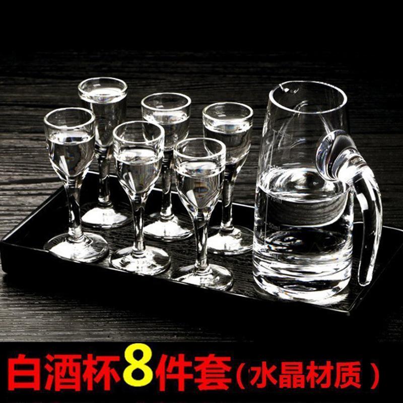 Винная посуда / Аксессуары для вина и коктейлей Артикул 44805186147