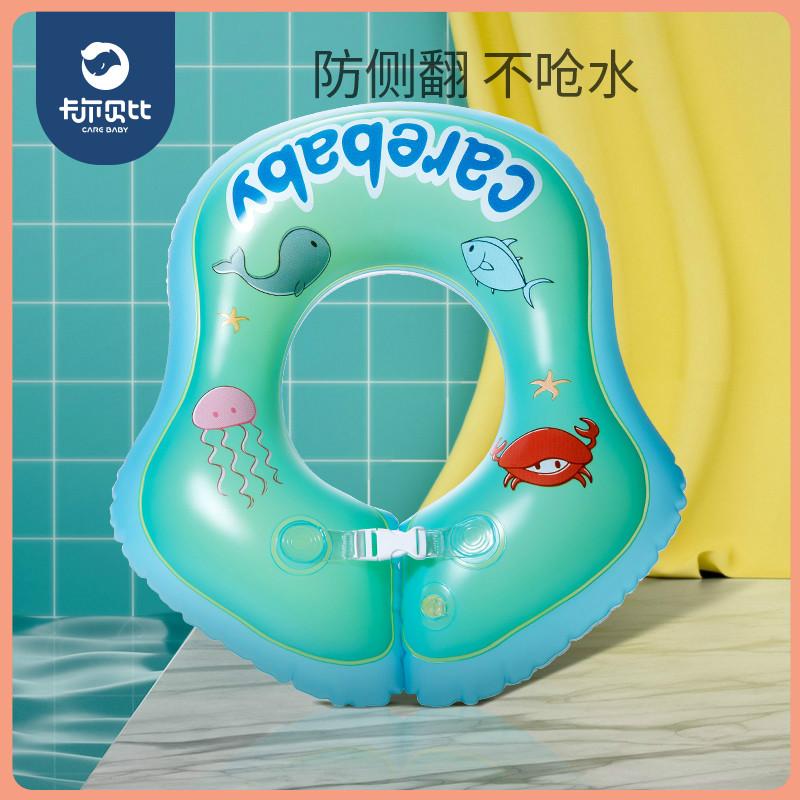 Плавательные круги Артикул 569630292392