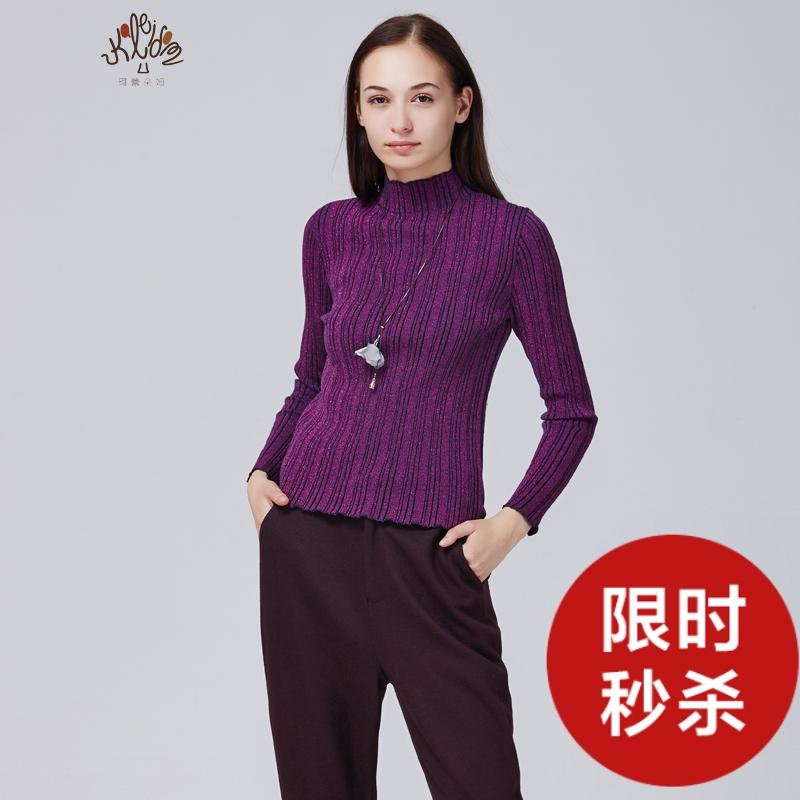 珂蕾朵姆2018冬装新款时尚螺纹羊毛针织短款打底套头衫女装KU4K11
