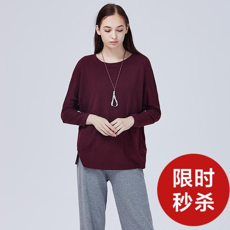 珂蕾朵姆2018冬装新款宽松显瘦毛衣打底针织套头衫女装DKF4G03